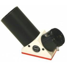 Зеркало диагональное LUNT B600d2 с блокирующим фильтром, 2